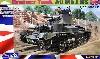 イギリス 巡航戦車 A9 Mk.1 CS