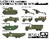 USA WW2 揚陸車輌セット