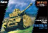 ドイツ 中戦車 4号戦車