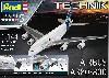 エアバス A380-800