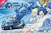 トヨタ NCP160V プロボックス '14 究極 ニパ子ちゃん