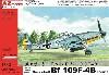 メッサーシュミット Bf109F-4B フリードリヒ