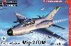 MiG-21UM モンゴル B