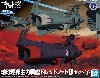 地球連邦主力戦艦 ドレッドノート級セット 1