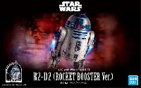 R2-D2 ロケットブースターVer.