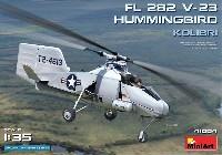 FL282 V-23 ハミングバード コリブリ