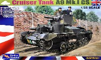 ゲッコーモデル1/35 ミリタリーイギリス 巡航戦車 A9 Mk.1 CS