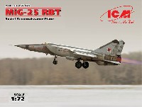 ICM1/72 エアクラフト プラモデルMiG-25 RBT