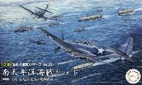 フジミ集める軍艦シリーズ南太平洋海戦セット (翔鶴/瑞鶴/瑞鳳/彩色済み艦載機付き)