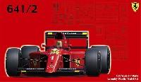 フジミ1/20 GPシリーズフェラーリ 641/2 メキシコ/フランス グランプリ選択式
