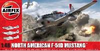 エアフィックス1/48 ミリタリーエアクラフトノースアメリカン F-51D マスタング