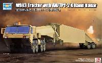 M983 トラクター w/TPY-2 Xバンドレーダー