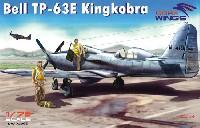 ベル TP-63E キングコブラ 複座練習機型