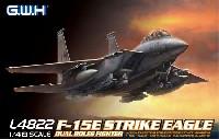 グレートウォールホビー1/48 ミリタリーエアクラフト プラモデルアメリカ空軍 F-15E ストライクイーグル