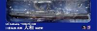 ピットロードWPM 1/700 塗装済完成品日本海軍 戦艦 大和 最終時