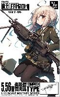 5.56mm 機関銃 TYPE