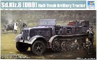 ドイツ Sd.kfz.8 DB9 12t ハーフトラック 重歩兵トラクター