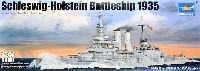 ドイツ海軍 戦艦 シュレスヴィヒ・ホルシュタイン 1935