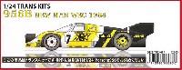 スタジオ27ツーリングカー/GTカー トランスキットポルシェ 956B #7 ニューマン WEC 1984