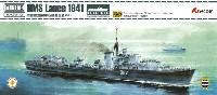 フライホーク1/700 艦船イギリス海軍 駆逐艦 ランス