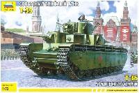 ズベズダ1/72 ミリタリーT-35 ソビエト重戦車