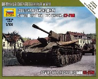 SU-76M ソビエト自走砲