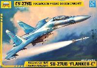 ズベズダ1/72 エアクラフト プラモデルSU-27UB フランカー C 複座練習機