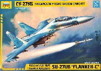 SU-27UB フランカー C 複座練習機