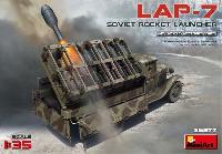 ミニアート1/35 WW2 ミリタリーミニチュアソビエト ロケットランチャー LAP-7