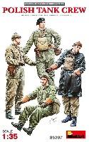 ミニアート1/35 WW2 ミリタリーミニチュアポーランド 戦車兵