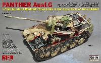 ライ フィールド モデル1/35 Military Miniature SeriesSd.Kfz.171 パンター G型 w/フルインテリア、可動式履帯、カットモデル用砲塔と車体パーツ付き