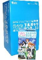 ガルパン プルバックタンク Vol.2.5 ガールズ&パンツァー最終章 (1BOX)