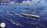 フジミ集める軍艦シリーズ真珠湾作戦 南雲機動部隊セット