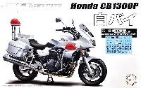 フジミ1/12 オートバイ シリーズホンダ CB1300P 白バイ 特別仕様 埼玉県警デカール付き