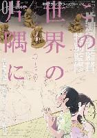 大日本絵画月刊 モデルグラフィックスモデルグラフィックス 2019年4月号