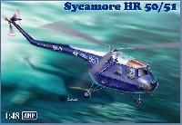 ブリストル シカモア HR 50/51