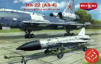 ミクロミル1/144 エアクラフトラードゥガ Kh-22 (AS-4キッチン) 対艦ミサイル