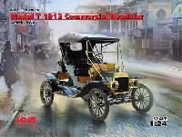 ICM1/24 カーモデルT型フォード 1912 ロードスター 量産型