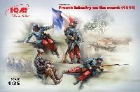 フランス軍 歩兵 進軍中 1914年