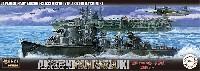日本海軍 秋月型駆逐艦 秋月/初月 昭和19年/捷一号作戦