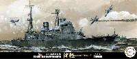 日本海軍 敷設艦 津軽 昭和16年/昭和19年