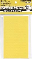 HIQパーツ塗装用品円形マスキングシール XL (直径 6.2-7.6mm)