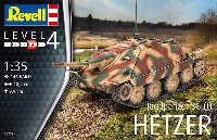ドイツ 軽駆逐戦車 ヘッツァー