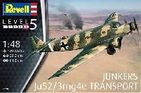 ユンカース Ju52/3mg4e 輸送機