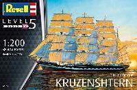 ロシア バーク型帆船 クルーゼンシュテルン号