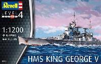 レベル1/1200 艦船キットHMS 戦艦 キングジョージ 5世