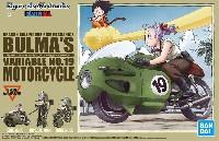 ブルマの可変式 No.19バイク