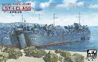 アメリカ海軍 LST-1 戦車揚陸艦