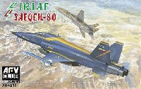AFV CLUB1/48 エアクラフト プラモデルイラン空軍 サーエゲ 80 戦闘機