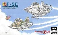 AFV CLUBディフォルメ飛行機 QシリーズF-5E タイガー 2 中華民国空軍仮想敵中隊